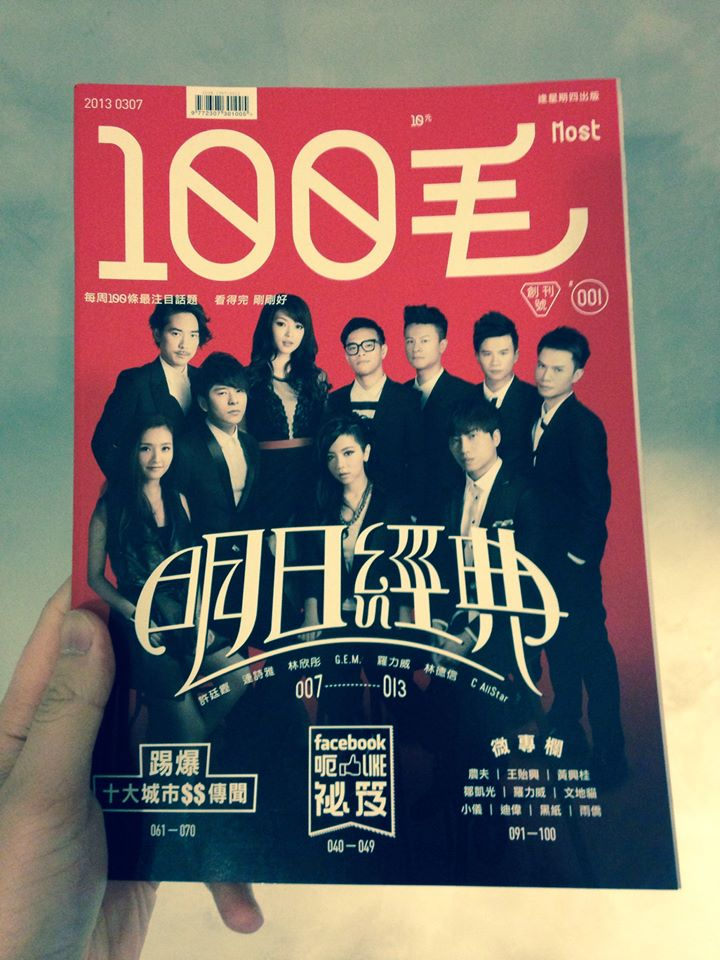 100 most 001
