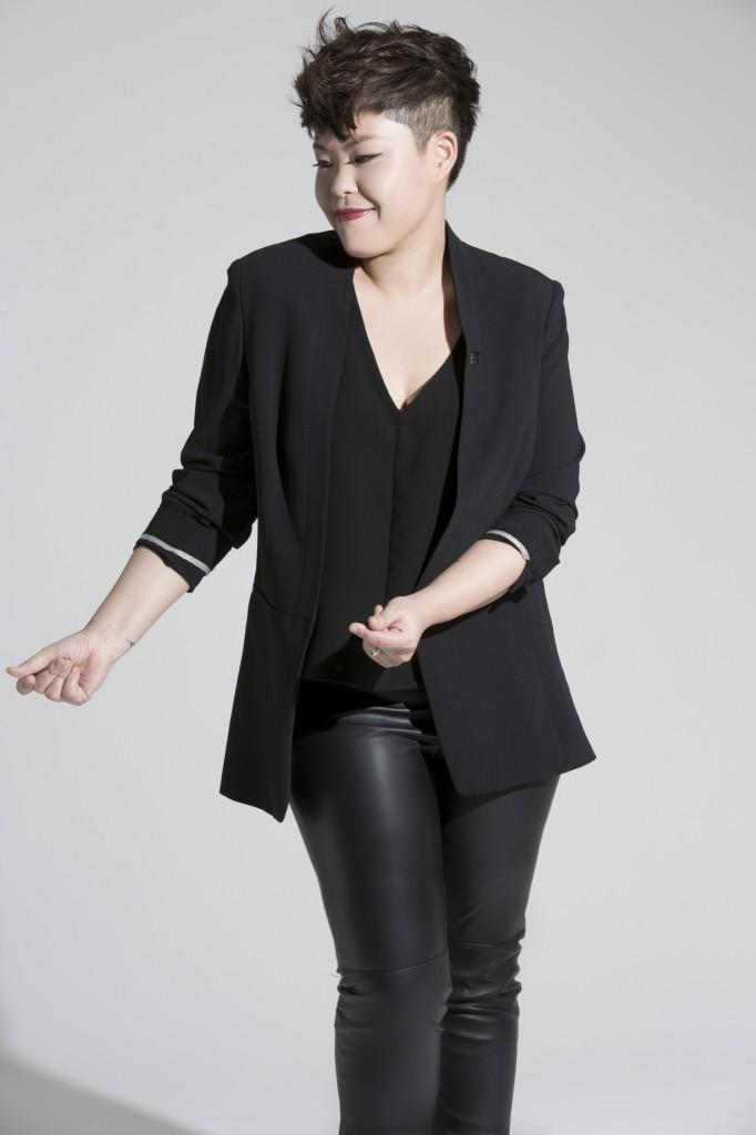 Eman Lam