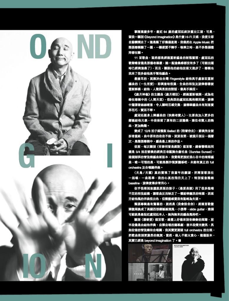 091 - Culture - Culture Music - 2