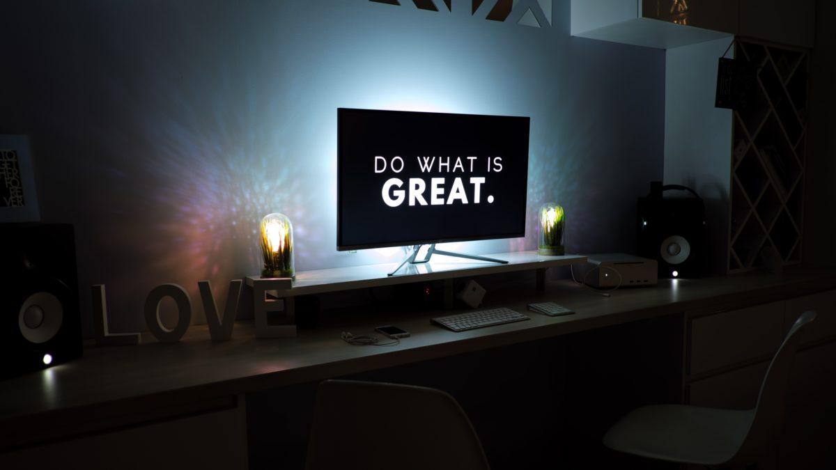 廣告的藝術與技術