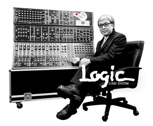 電子音樂101 | Logic System 三部曲